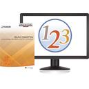 Accès logiciel de comptabilité en ligne des clients Cofidine